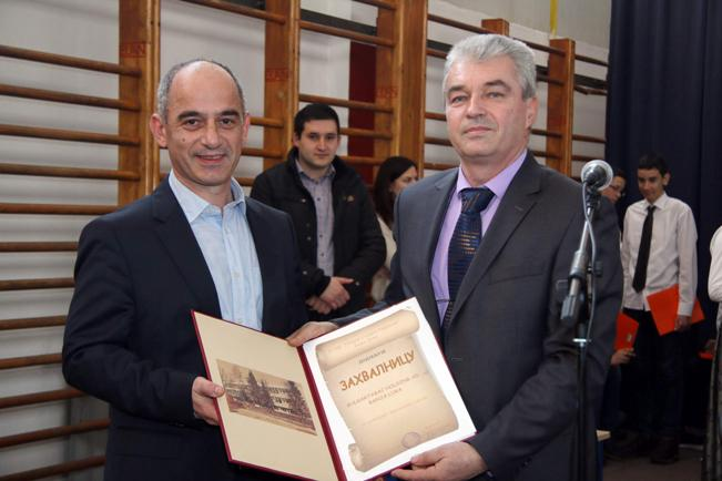 FDBL OS Georgi Stojkov Rakovski Donacija Tabli