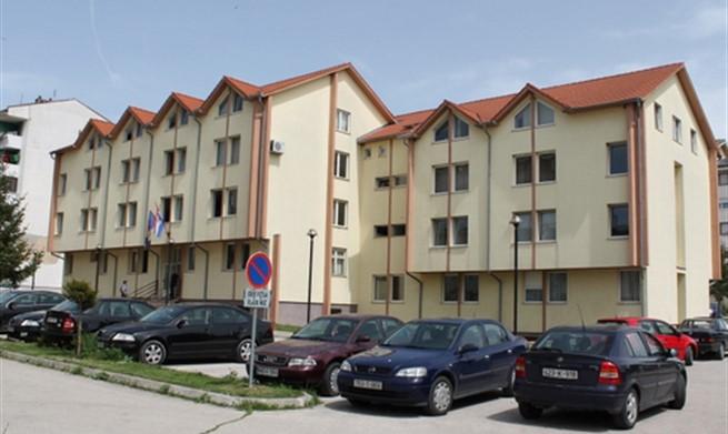 Vlada Hbz Zgrada
