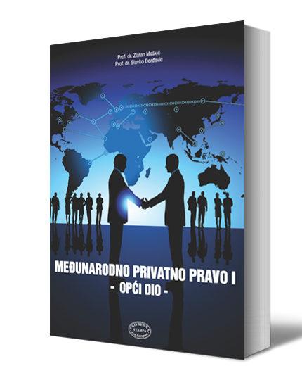 medunarodno-privatno-pravo-i