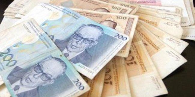 U BiH prosječna neto plaća u januaru 870 KM , a bruto 1.351 KM