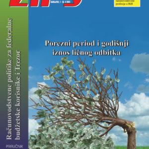 ZIPS Br. 1214