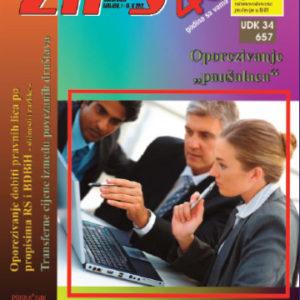 ZIPS Br. 1246