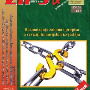 ZIPS Br. 1251