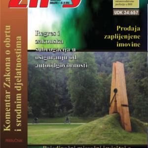 ZIPS Br. 1270