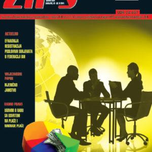 ZIPS Br. 1295