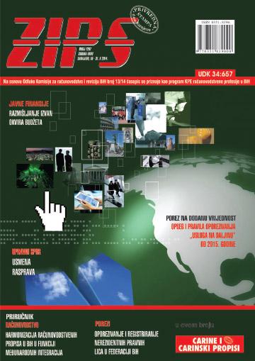 ZIPS Br. 1297