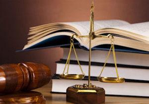 Utvrđen Nacrt Zakona O Infrastrukturi Prostornih Podataka