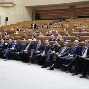 """Konferencija """"Digitalizacija Bosanskohercegovačkog Društva"""" Počela Danas U Sarajevu"""