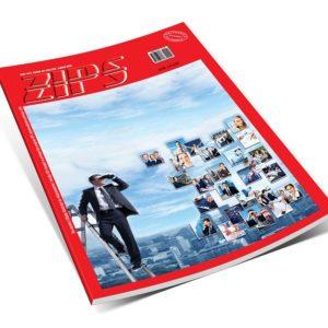 ZIPS U Broju 1422 Od 1. Do 31. I 2020. Godine, Donosi